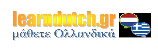 learndutch